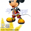 kh25 recoded Chr 03