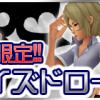 KHx update Pic 1