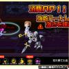 KHx update Pic 8