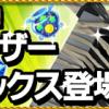 KHx update Pic 5