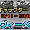 KHx update Pic 3