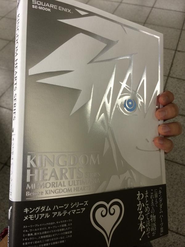 kingdom hearts 2.5 guide book