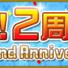 Khx 2nd anniversary2