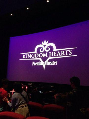 Premium Theater logo