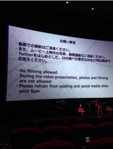 Premium Theater rules