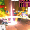 Riku In KH3D
