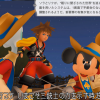 Three muskateers KH3D
