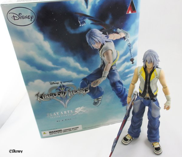 Play Arts Kai Kingdom Hearts Ii Halloween Town Sora: Kingdom Hearts II Riku & Halloween Town Sora