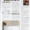 FamitsuPSPPS3019_595