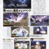 FamitsuPSPPS3011_595