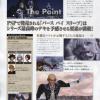 FamitsuPSPPS3003_595
