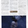 FamitsuPSPPS3016_595