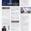 FamitsuPSPPS3015_595