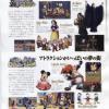 FamitsuPSPPS3008_595