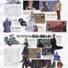 FamitsuPSPPS3009_595