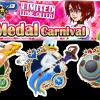 Banner + Medals