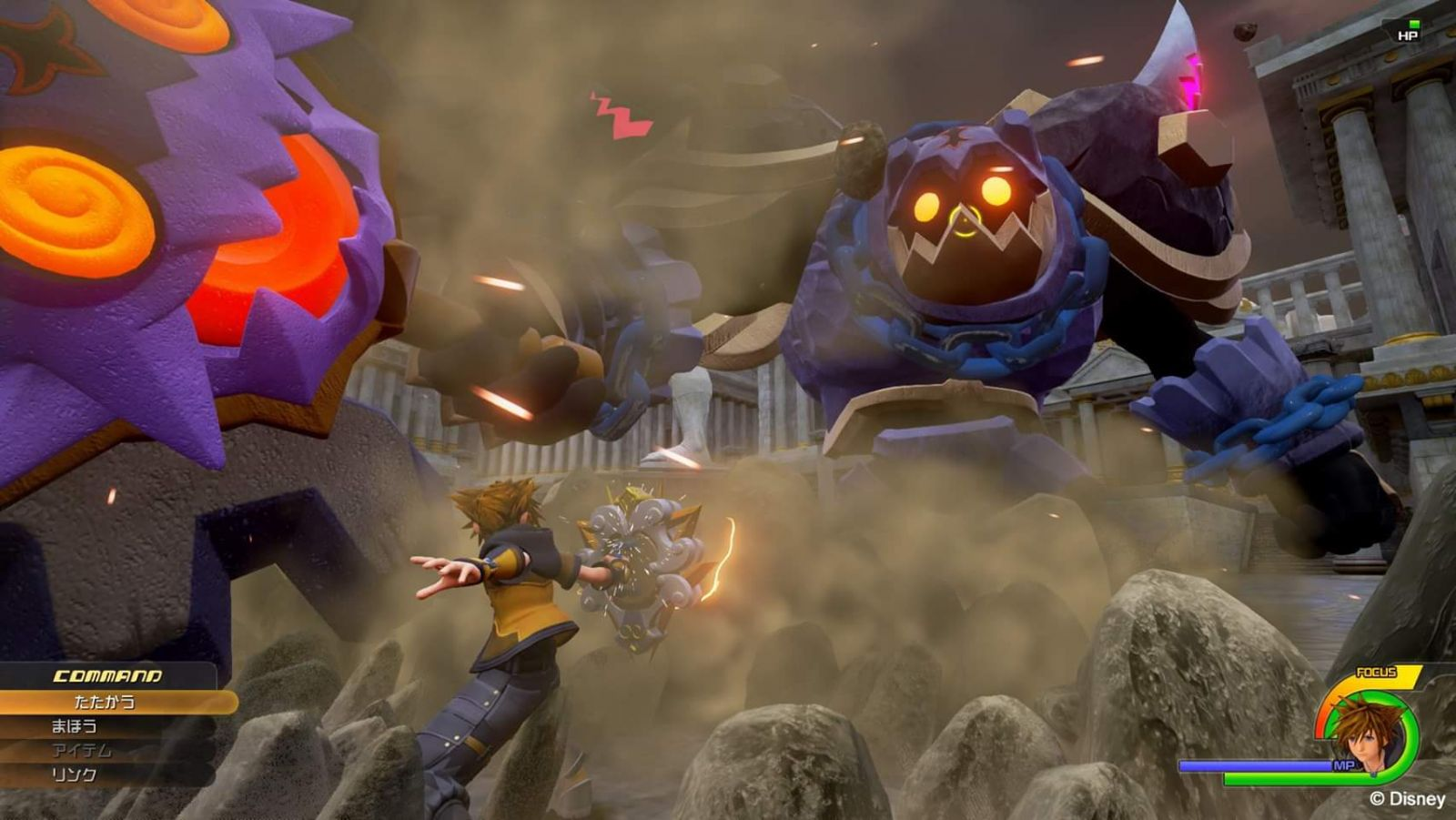 KH3 Magic Screenshot 3