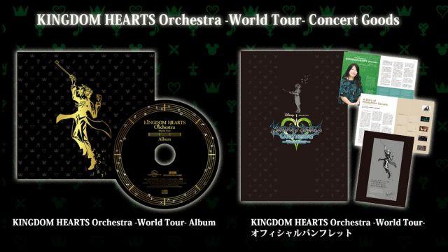 Kingdom Hearts World Tour Orchestra Merchandise