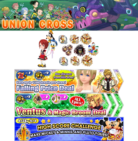 Union Cross / Falling Price Deal / Ventus Deal / Mickey & Minnie HSC