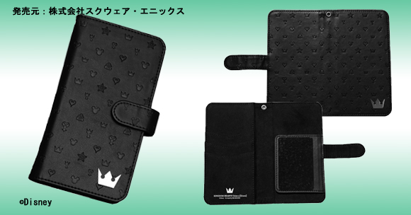 KHUX smartphone cover 4