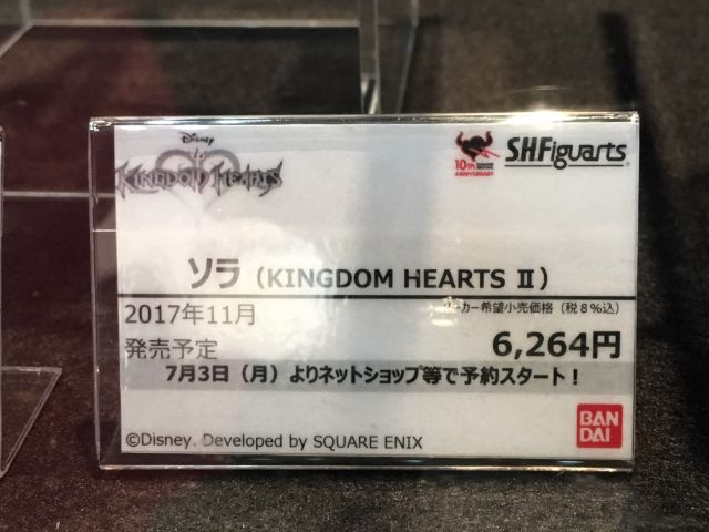 Sora (Kingdom Hearts II ver.) SHFiguarts figure 18