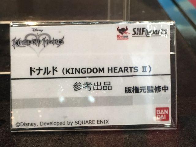Donald (Kingdom Hearts II ver.) SHFiguarts figure 2