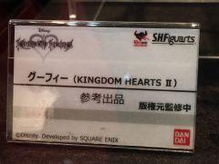 Goofy (Kingdom Hearts II ver.) SHFiguarts figure 2