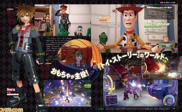 KH3 Famitsu 1