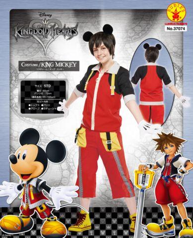 37074_KingdomHearts_Mickey_ol