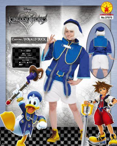 37075_Kingdom Hearts_Donald_ol