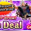 Falling Price Deal 1