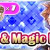 KA2+Broom Deal Banner