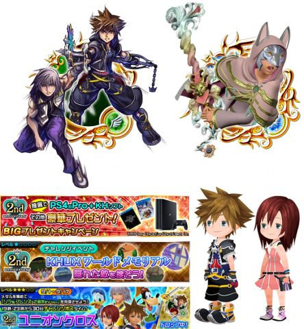 KHUX 2nd Anniversary - All