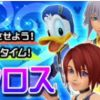 KHUX 2nd Anniversary - Union Cross