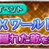 KHUX 2nd Anniversary - Banner
