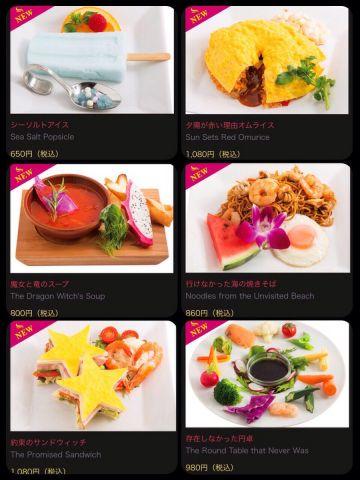 2KH food menu