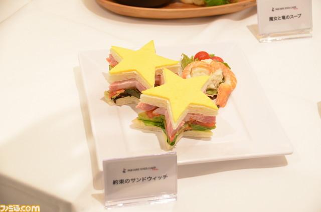 Square Enix Cafe Image 17
