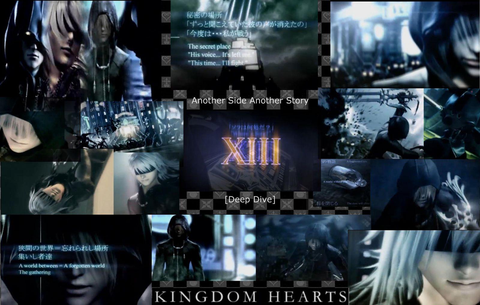Kingdom hearts deep dive wallpaper wallpapers kingdom - Kingdom hearts deep dive ...