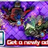 debut deal banner
