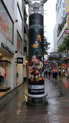 Kingdom Hearts Union χ[Cross] Taipei, Taiwan advertisements 4