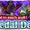 reversed medal deal