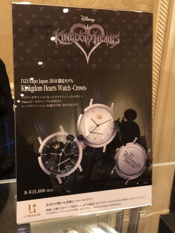 Exclusive KH Watch 2