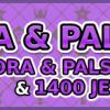 VIP toon sora banner 2