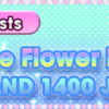 VIP rose petal spirit part