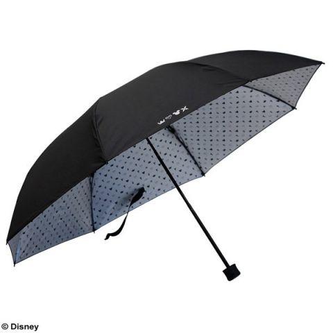 Kingdom Hearts Umbrella