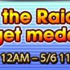 May's Weekend only Raid Event
