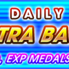 daily extra battle Ev