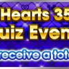3582 days quiz Ev
