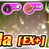 7s Hd gula Exp banner