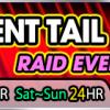 green trident tail raid Ev